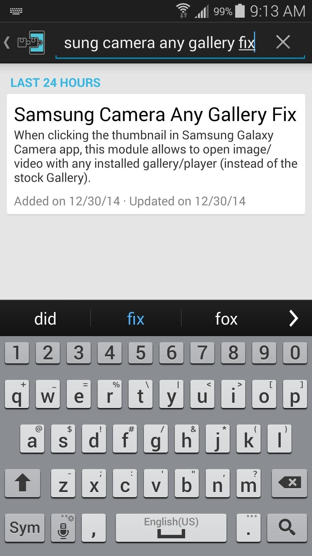 How to Use Any Gallery App as the Camera Roll on Your Samsung Galaxy Device