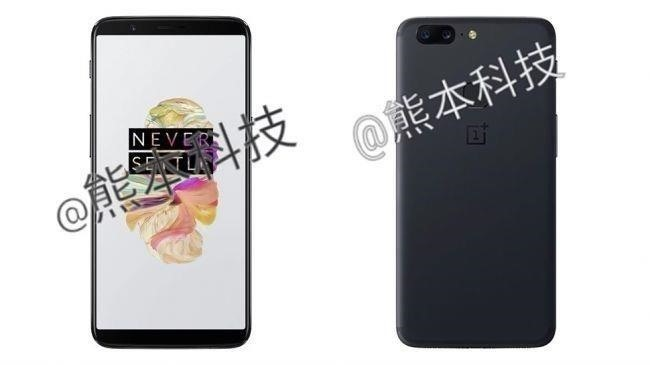 OnePlus 5T Full Specs Leaked on Preorder Page