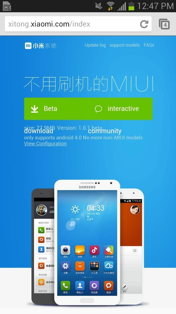 How to Run MIUI's Apps & Launcher on Your Galaxy Note 2 Without
