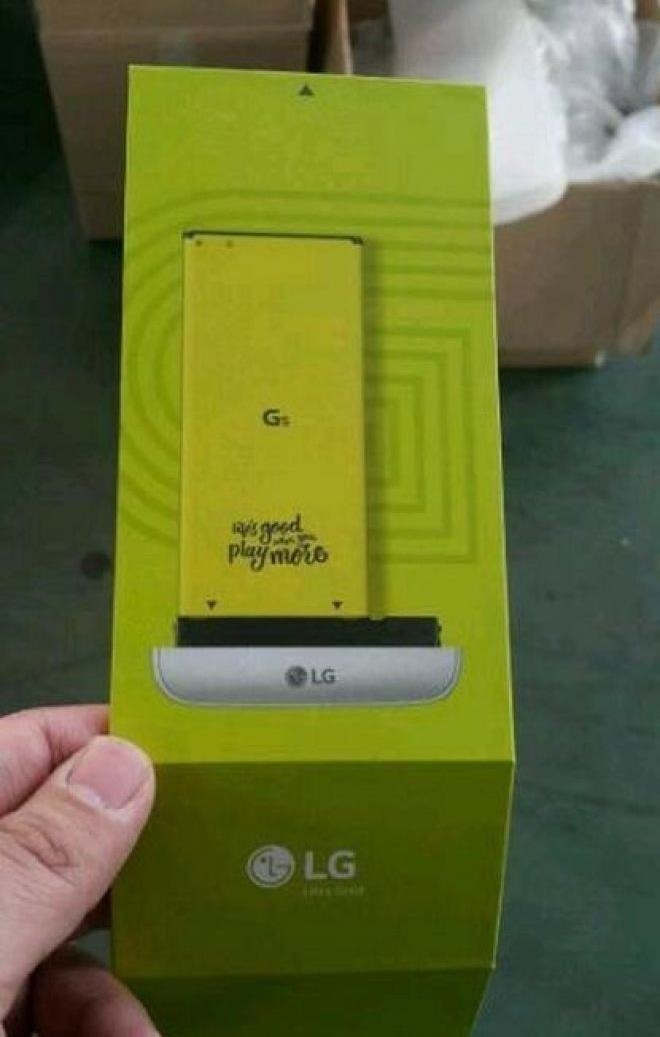Leaked Pics of the Upcoming LG G5 & Its 'Magic Slot' Removable Battery