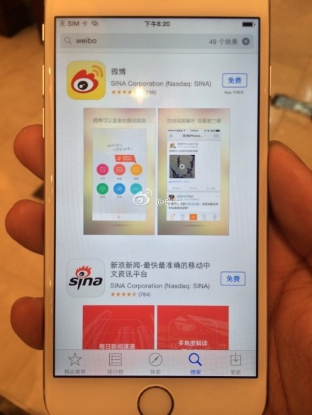Actual iPhone 6 Leaks Confirm Previous Leaks Were Spot On