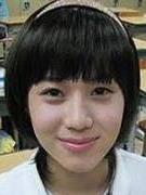 Aiko Tamayo
