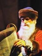 Ciro Gutenberg