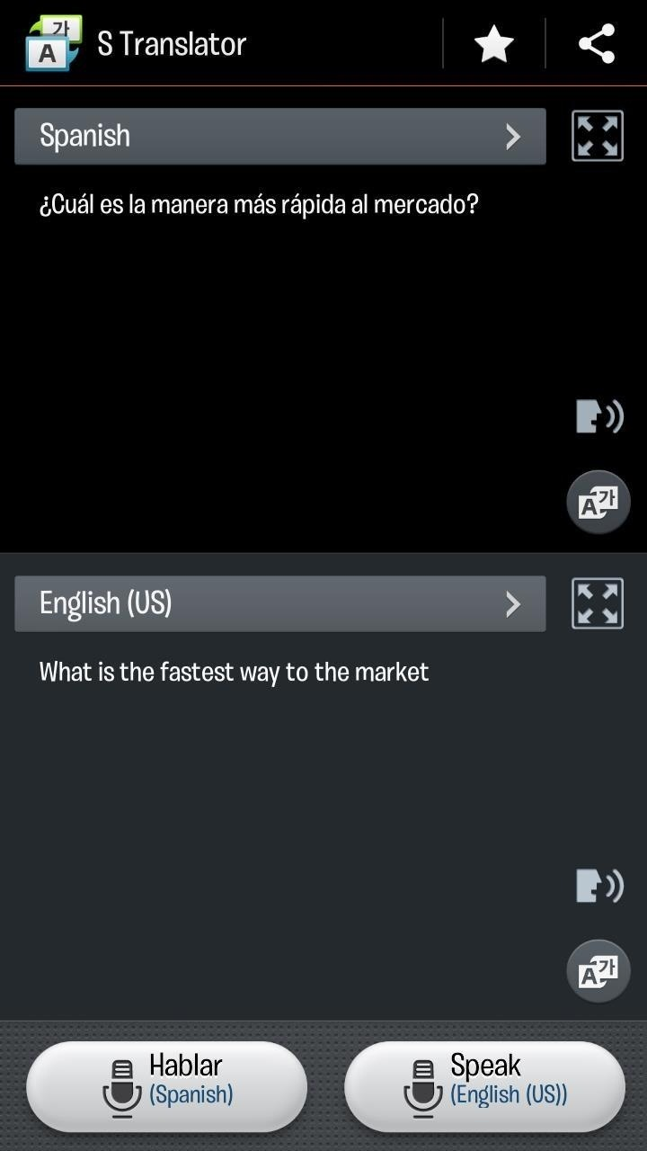 How to Install the New S Translator from the GS4 onto Your Samsung Galaxy S3