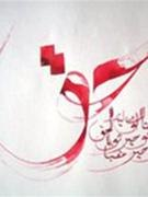 Shakil Hussain
