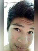 Christian Chua Delos Reyes
