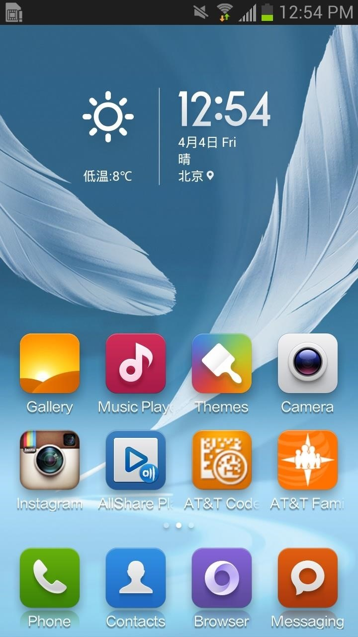 How to Run MIUI's Apps & Launcher on Your Galaxy Note 2