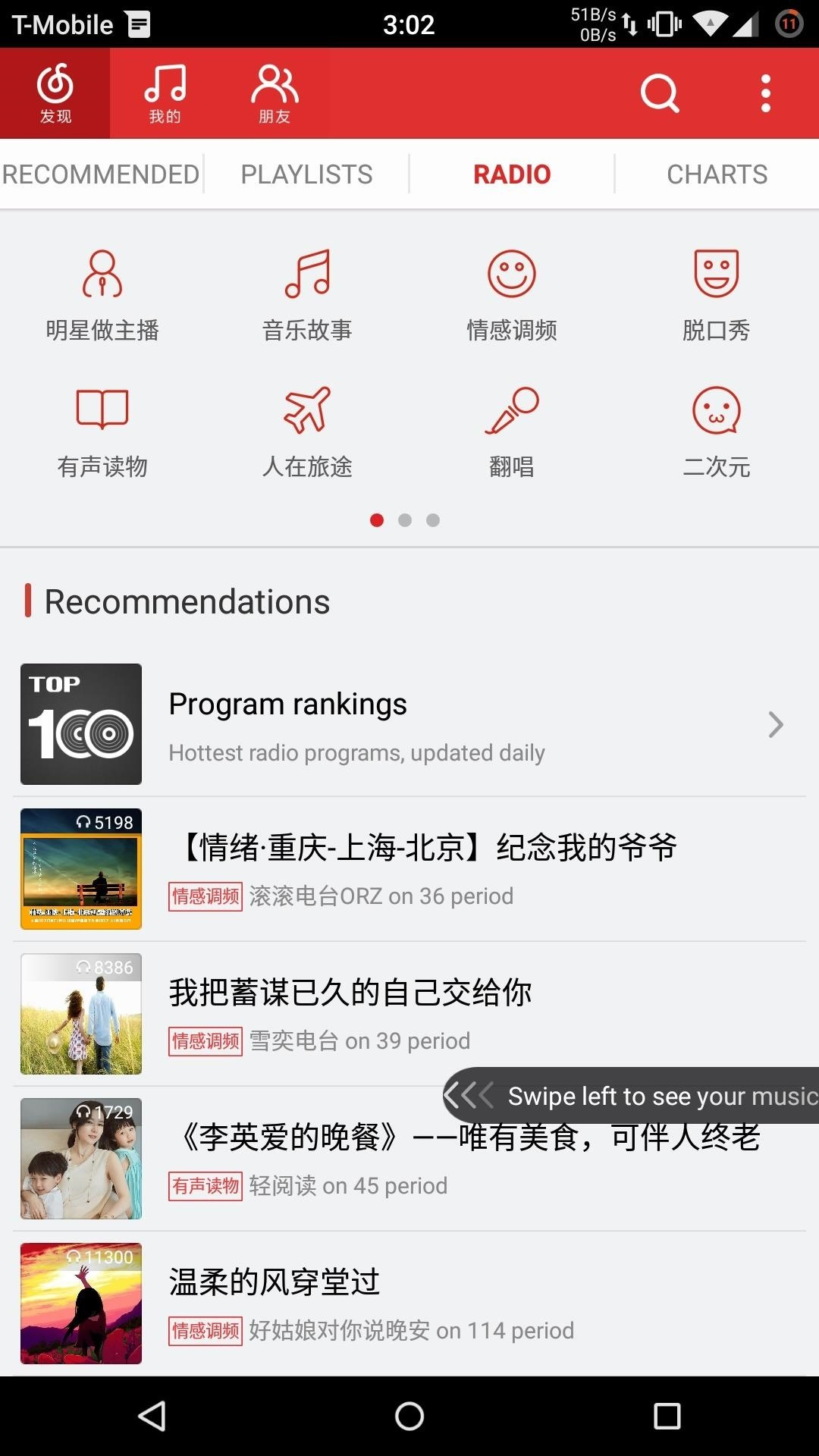 NetEase Music: The Free Service That Will Get You to Leave Spotify