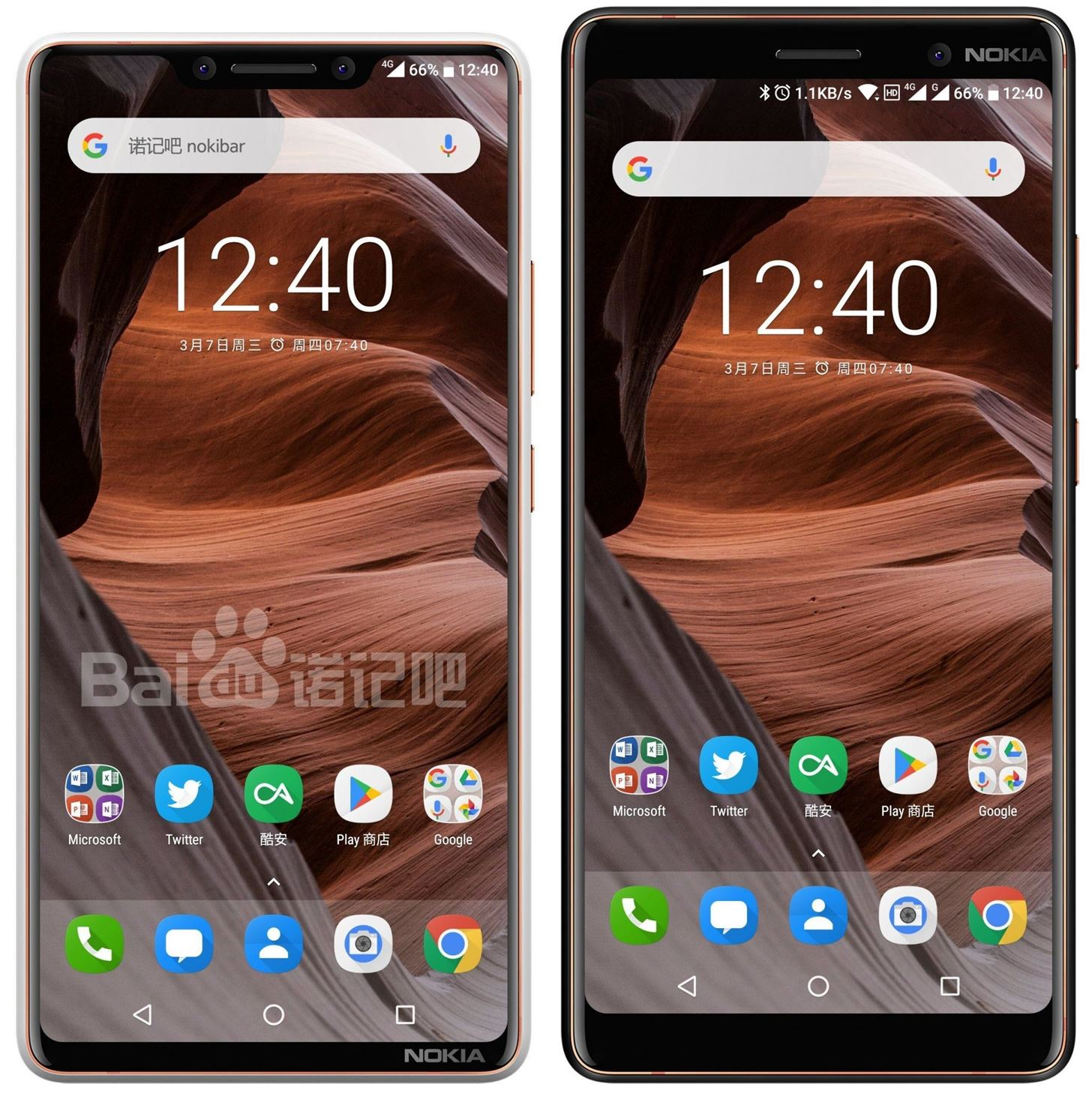 Everything We Know About the Nokia 9 So Far