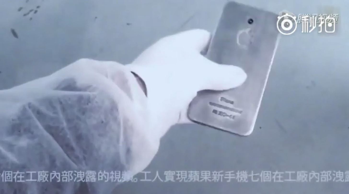 iPhone 7 Prototype Video Leaks from Factory