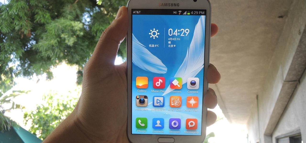 Run MIUI's Apps & Launcher on Your Galaxy Note 2 Without Rooting