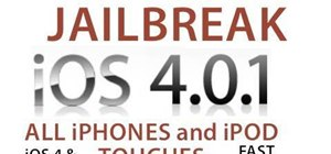 Jailbreak and unlock an iPhone 4 or iPod Touch fast and easy with jailbreakme