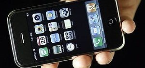 how to setup call waiting on iphone 4