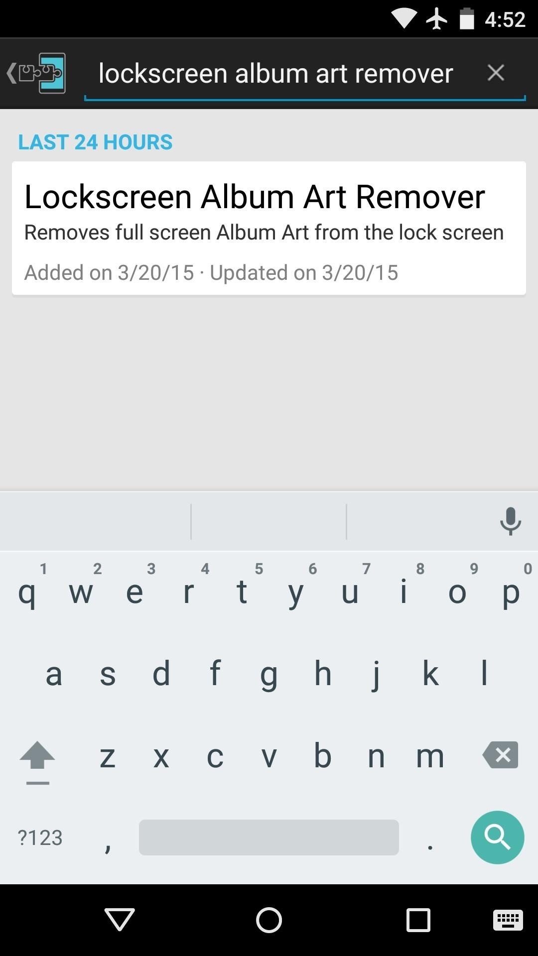 How to Disable Lock Screen Album Art in Android Lollipop