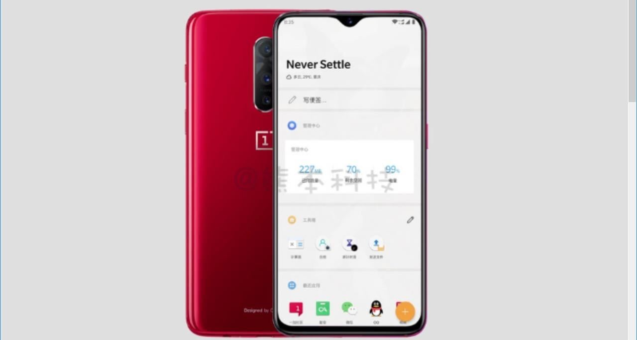 17th October: The OnePlus 6T - What's rumored, what's possible and what we hope for