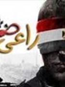 Essam Mohamed