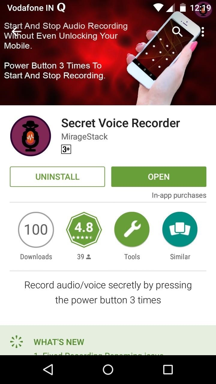 How to Start and Stop Voice Recording Using Power Button Gesture