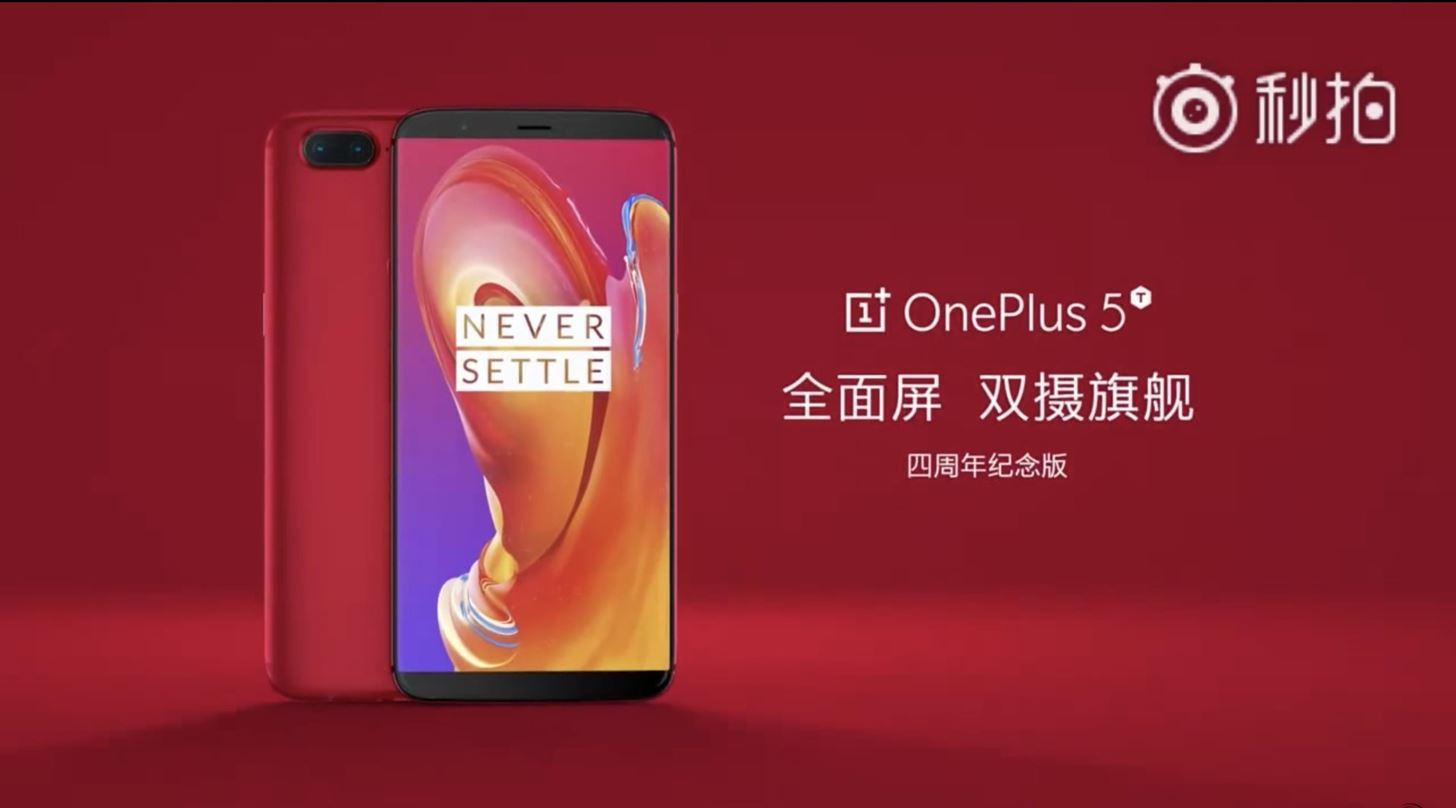 People Are Pissed About the Lava Red OnePlus 5T