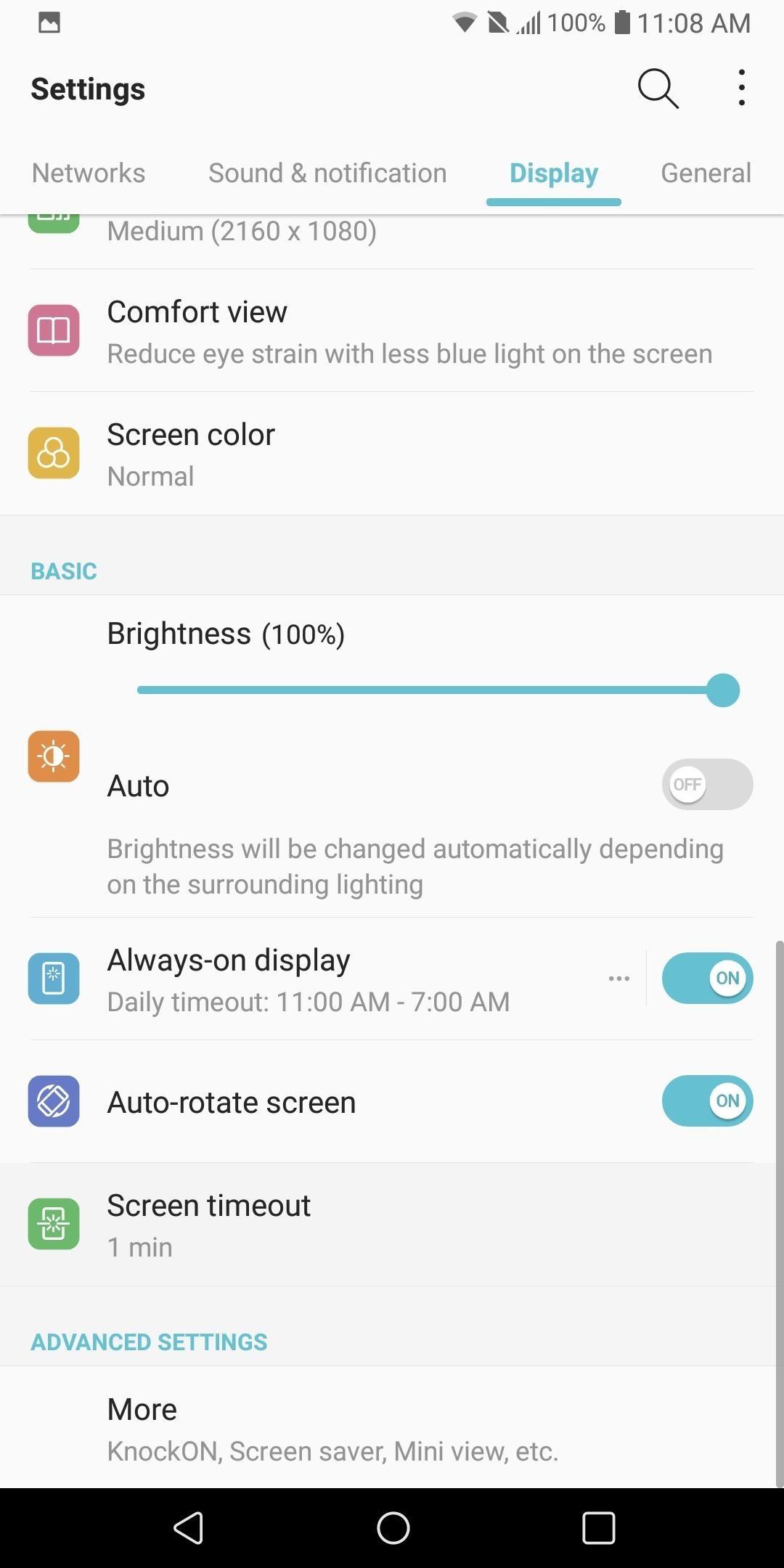 8 طرق لزيادة عمر البطارية على جهاز LG V30