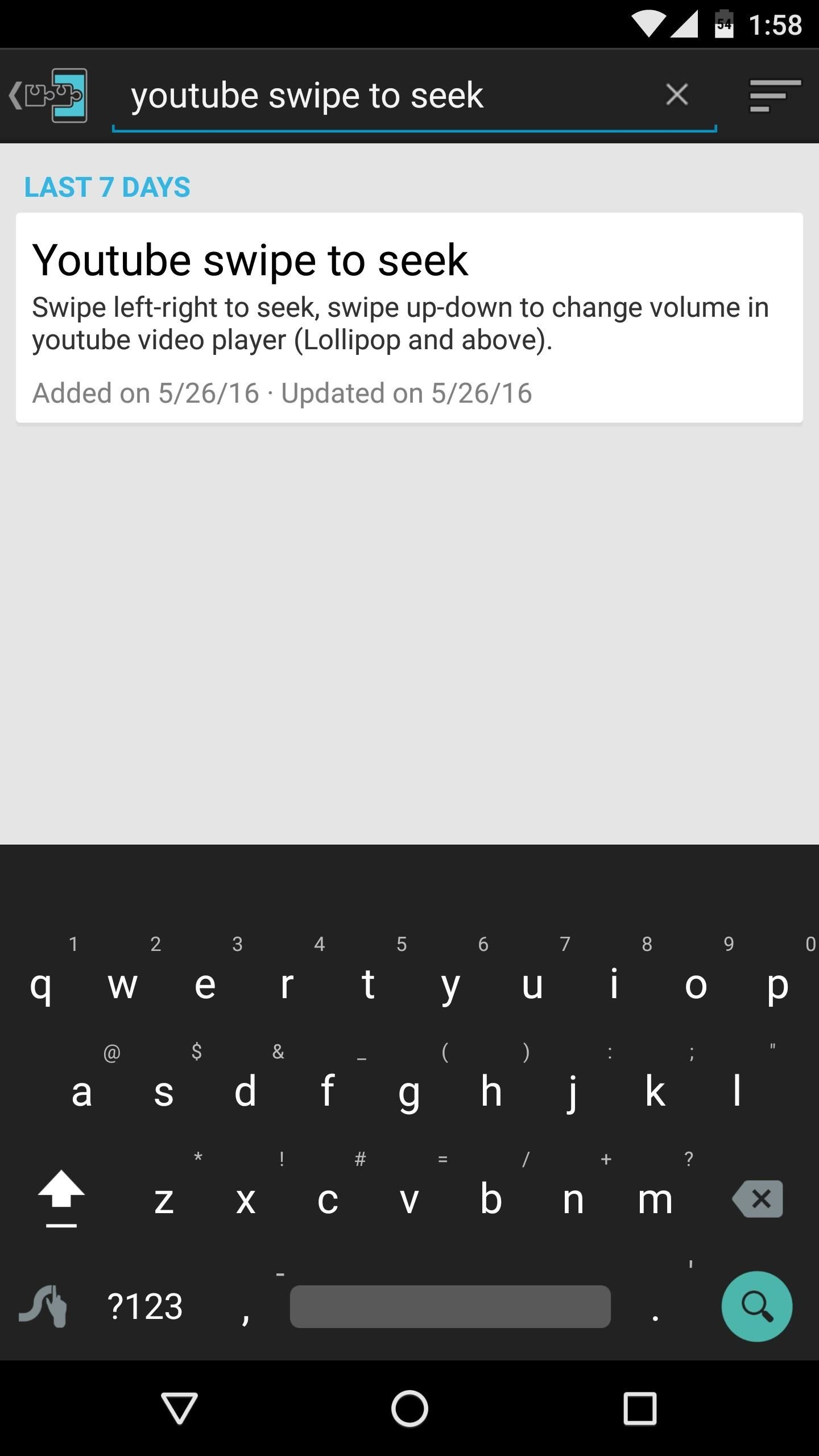 Add Swipe Actions to YouTube for Easier Volume & Seek Control