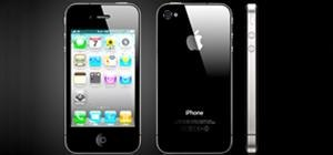 Skip the Wait, Upgrade NOW to iPhone 4
